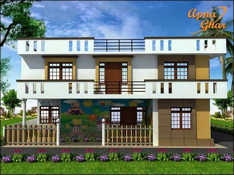 front side design of home residential building institutional premise apnaghar house design