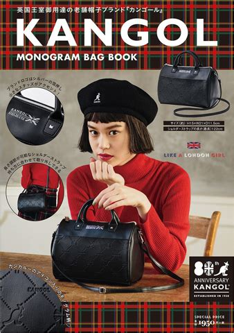 kangol monogram bag book