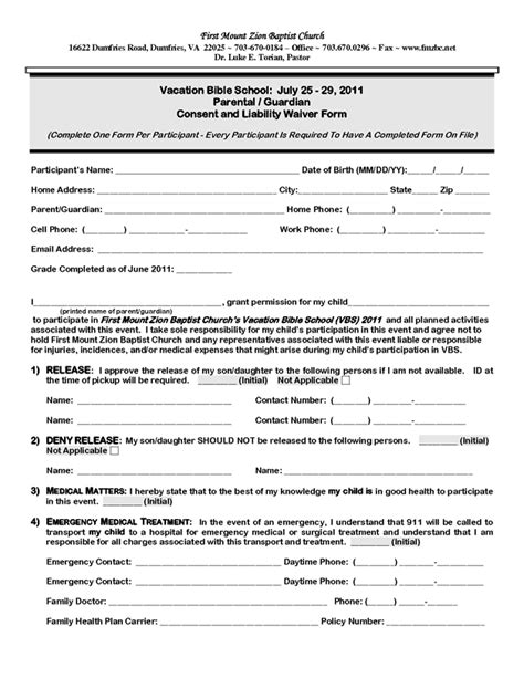 vbs student registration form   nuhman vbs