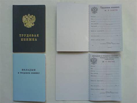 Как поменять паспорт в связи со сменой фамилии