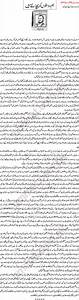 Pak China Saudi Friendship | Urdu News