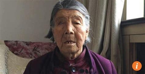 일본군 만행 증언한 중국 위안부 피해 생존자 15명만 남아 연합