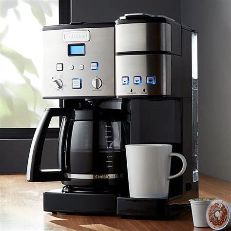 cuisinart combination  cupcarafe coffee maker reviews