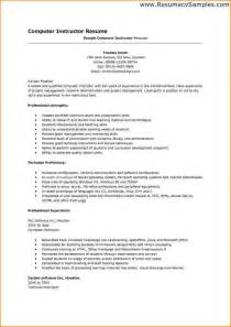 What To Put On A Resume For A Fair by 7 How To List Software Skills On Resume Bibliography Format