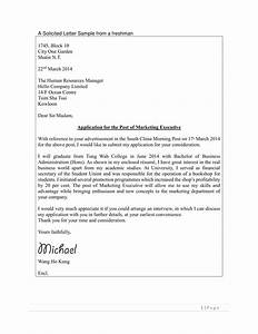 Formal Letters Example 17 Simple Application Letter Examples Pdf Doc Examples