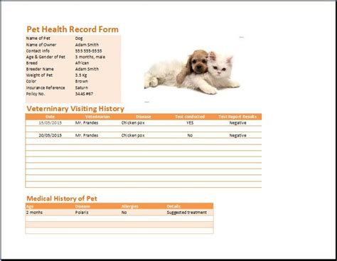 Ms Excel Pet Health Record Table Template Word Templates