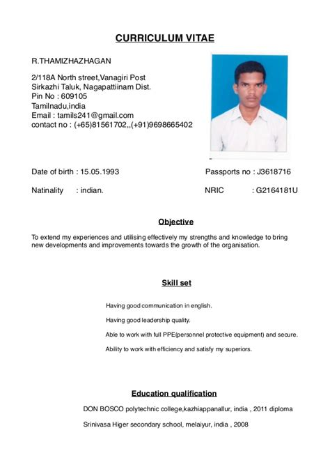 What Is By Resume In Tamil by Tamil Resume