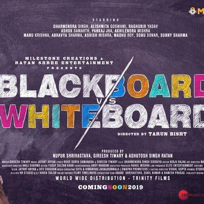 blackboard  whiteboard full