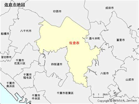 千葉 県 佐倉 市