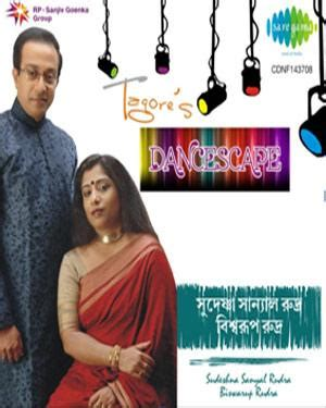Buy Tagores Dance Scape Audio Cd Online  Bengali Music