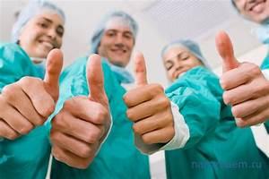 Лечение простатита асд 2 отзывы