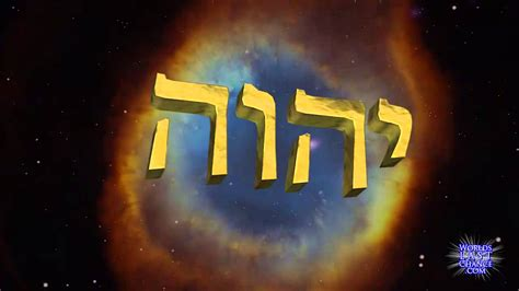 hebrew god israel last yhwh am jesus true adonai jehovah yahweh he lord ancient even guide unto call bible