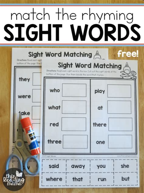 sight word worksheets match the rhyming word