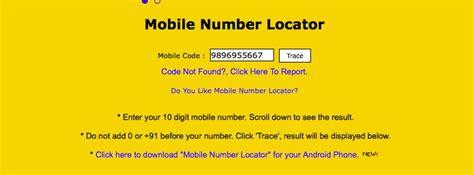 trace mobile how to trace mobile number with exact name and location