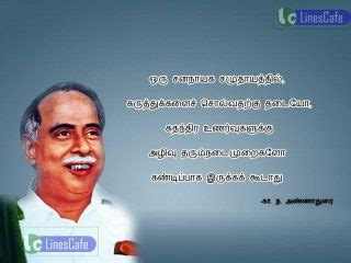 famous peoples quotes  ponmozhigal  tamil tamil