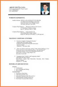curricular for resume 8 curriculum vitae apply a bussines 2017