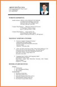 curriculum vitae format malaysia 8 curriculum vitae apply a bussines 2017