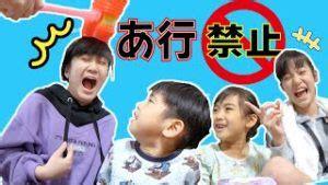 かん あき チャンネル の 動画