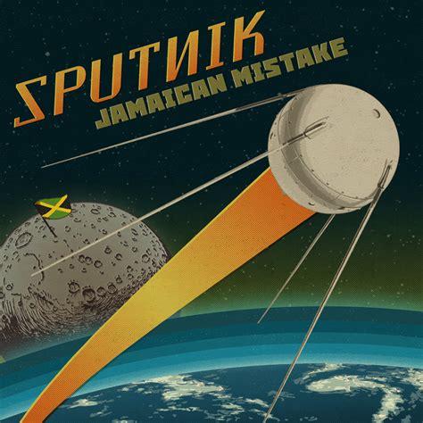 Jamaican Mistake | Sputnik