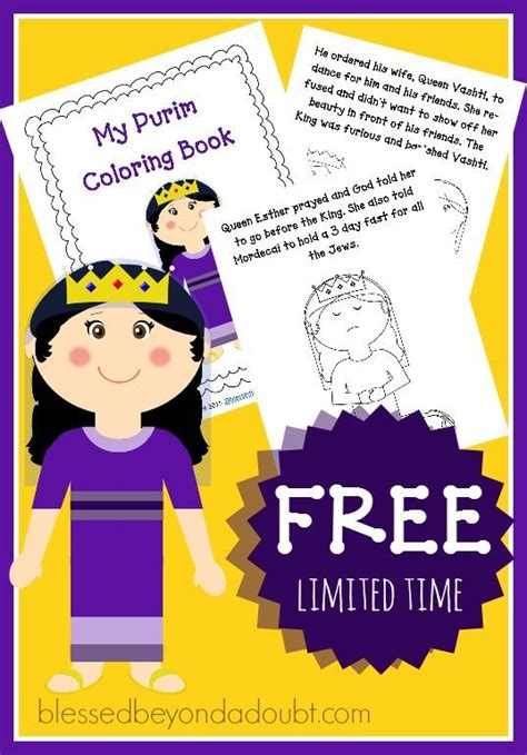 free purim bible story coloring book way to study 740 | 5dca443e5e4dfff1565900d5807501fc
