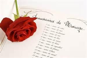 anniversaire de mariage poème anniveraire de mariage poème d 39 amour pour anniversaire de mariage anniversaire de mariage