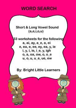 short  long vowel combination sounds word search