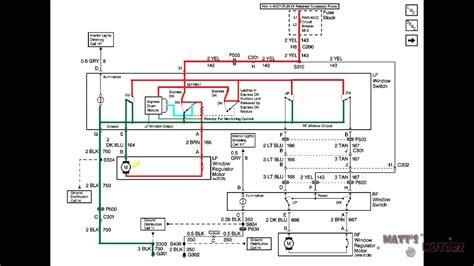 Pontiac Montana Power Window Wiring Diagram by Power Window Wiring Diagram Explaination 1999 Pontiac