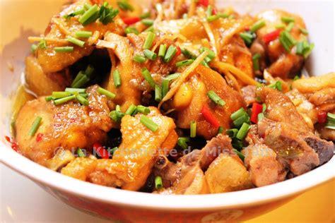 poulet au gingembre gà ram gừng la kitchenette de miss