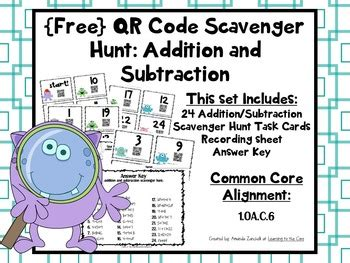 qr codes addition  subtraction scavenger hunt  amanda