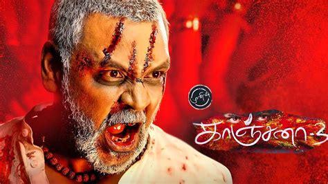 kanchana  tamil full  review  youtube