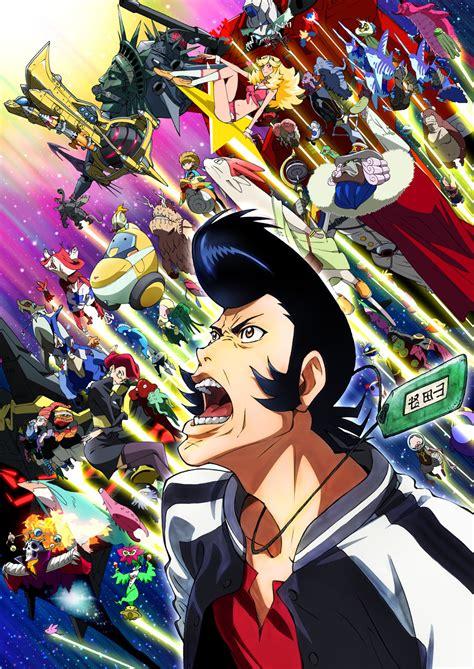 space dandy anime ger  anime seriencom