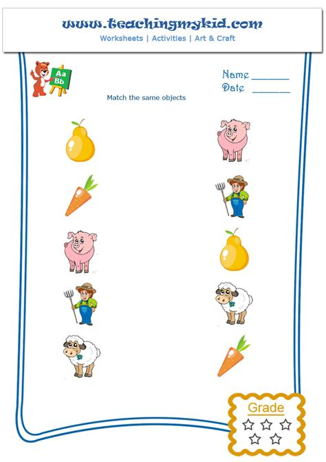 free printable worksheets kindergarten part 1 worksheet 686 | free printable kindergarten worksheets general knowledge archives teaching my kid 5match the same patterns