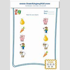 Free Printable Worksheets Kindergarten Part 1 Worksheet Mogenk Paper Works
