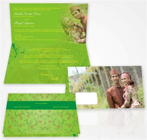 contoh desain  kata kata  undangan pernikahan