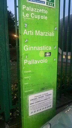 Palazzetto Le Cupole Torino by Palazzetto Dello Sport Le Cupole Torino Aggiornato 2019