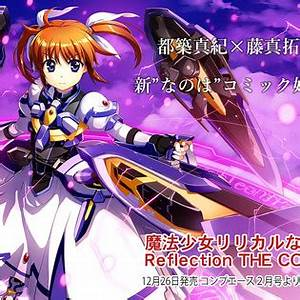 Magical Girl Lyrical Nanoha ViVid Manga Ends, But New ...