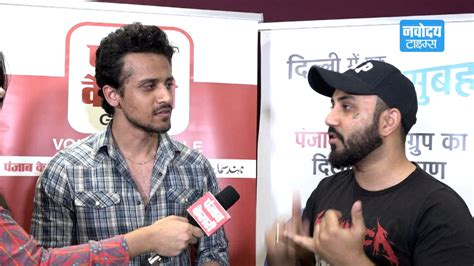 Interview With Singer Onkar And Baba Young