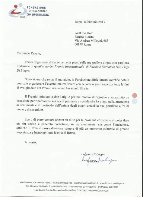 lettere di ringraziamento formali premio internazionale di poesia don luigi di liegro