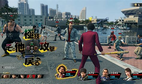 yakuza  officially announced  playstation