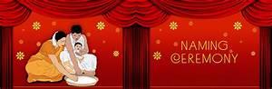 Barasala Invite - All Invitations - Telugu Invitations