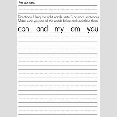 First Grade Sight Word Worksheets  Sight Words, Reading, Writing, Spelling & Worksheets