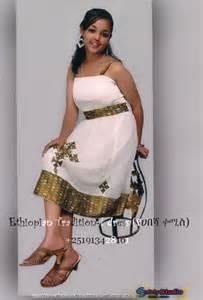 traditional dress new fashion traditional dress የሀበሻ ቀሚስ