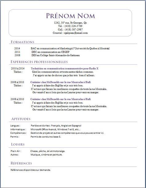 Un Exemple De Cv by Mod 232 Les Et Exemples De Cv 416 224 422 Exemple De Cv Info
