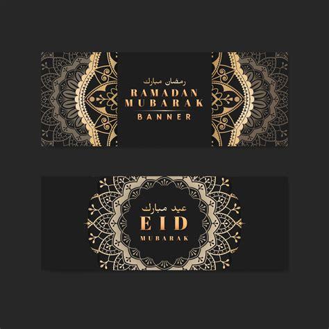 black eid mubarak banner   vectors clipart