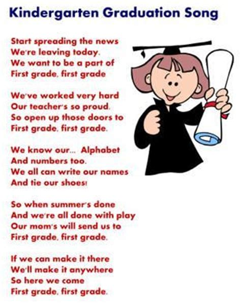 kindergarten graduation song end of the school year 969 | a10c507a282002904fb98c59018c0fc1