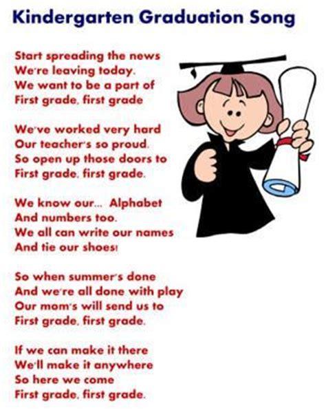 Kindergarten Graduation Song  End Of The School Year  Pinterest  Kindergarten, Graduation And