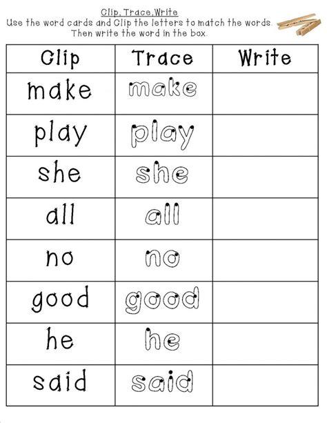 Spanish High Frequency Words Kindergarten Worksheets