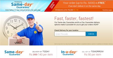 Flipkart introduces same-day guaranteed delivery in select ...