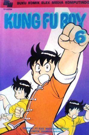 kung fu boy vol   takeshi maekawa