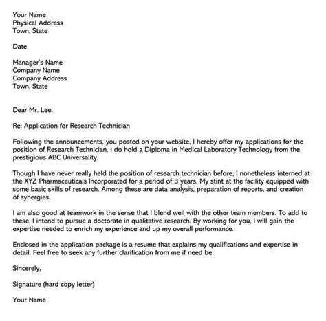 research technician cover letter  samples examples